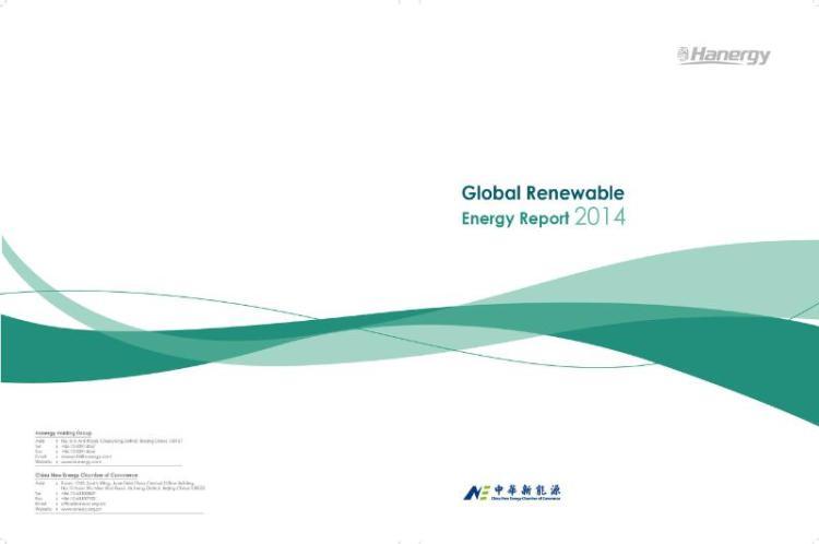 Hanergy Holding Group Ltd 2014 Report